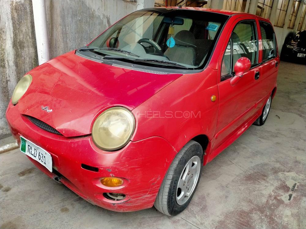 Chery Qq Cars For Sale In Pakistan Pakwheels