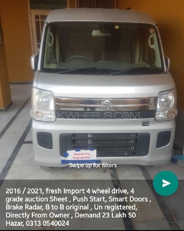 Suzuki Every Wagon PZ Turbo 2016 Image-1