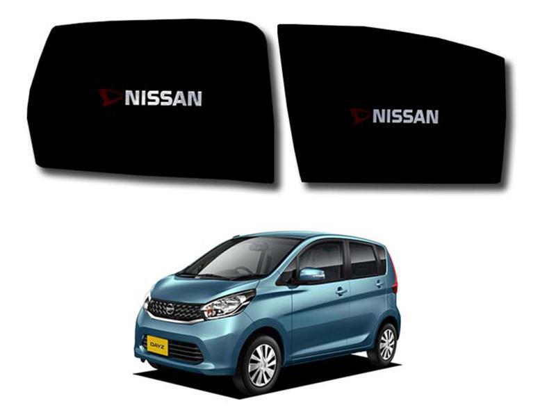 Nissan Dayz 2013-2021 Foldable Sun Shades With Logo  in Karachi