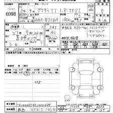 Verify Your Auction sheet of Japanese cars Image-1
