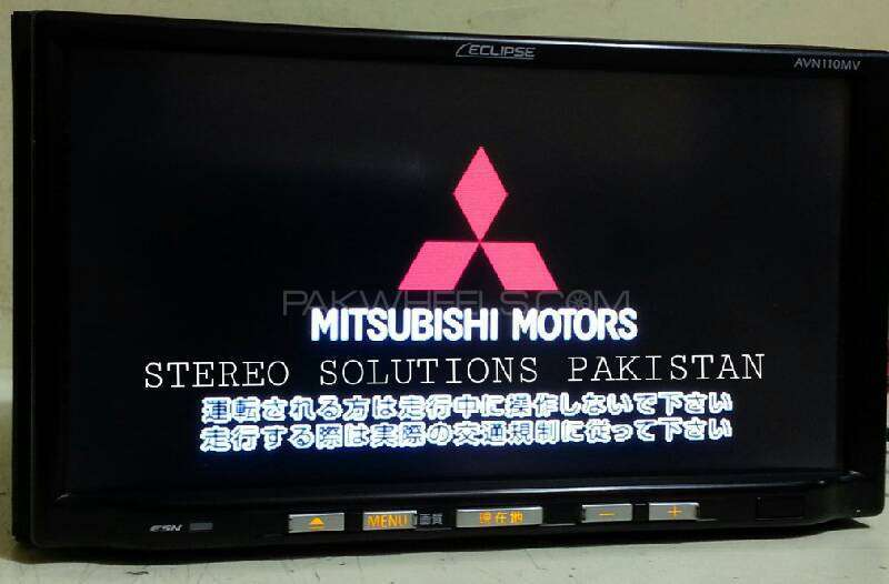 MITSUBISHI JAPANESE USB AUX PLAYER Image-1