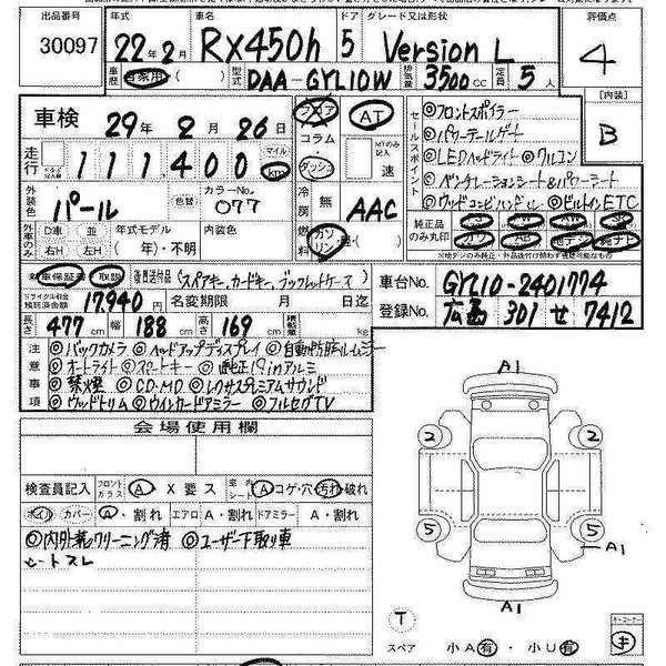 Lexus RX Series 450H 2010 Image-4