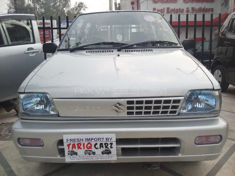Olx Lahore Car Mehran – Billy Knight