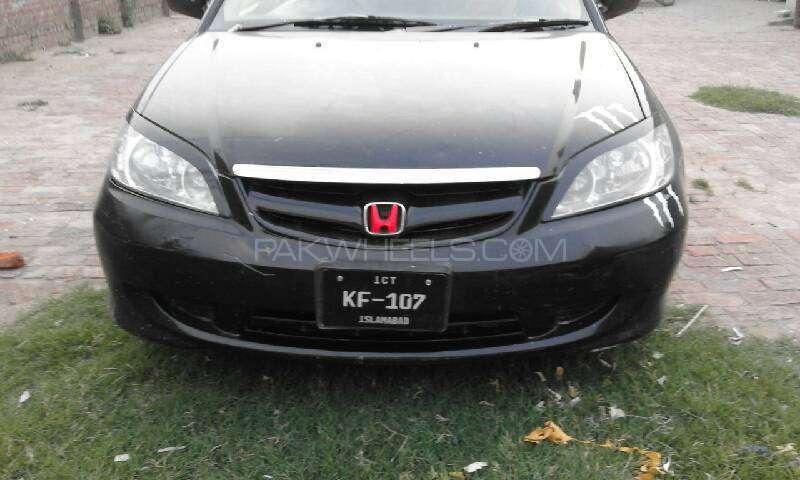 Honda Civic - 2006 car Image-1