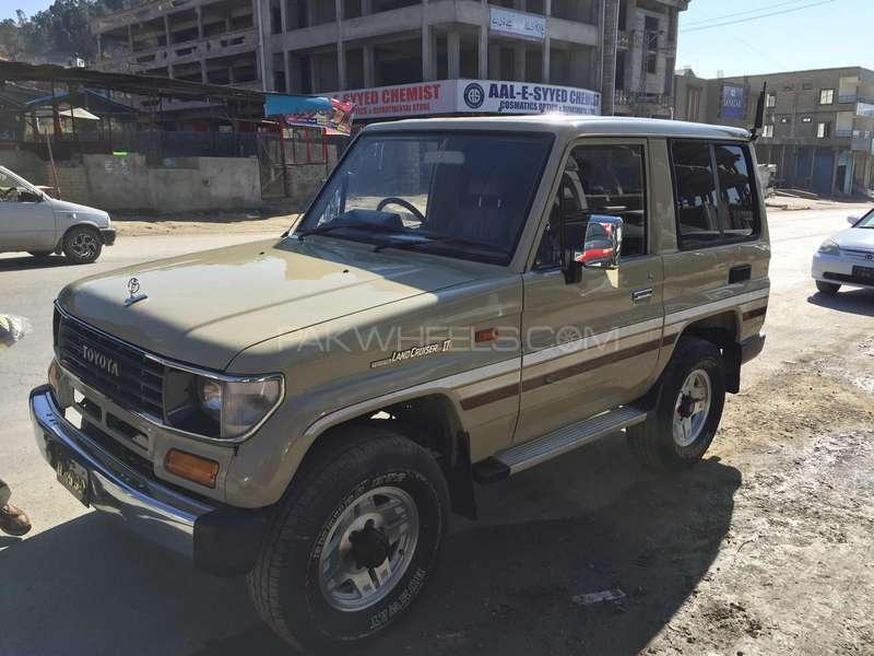 Toyota Land Cruiser - 1993 KhAn Image-1