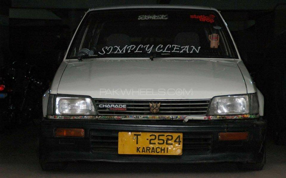 Daihatsu Charade - 1991  Image-1