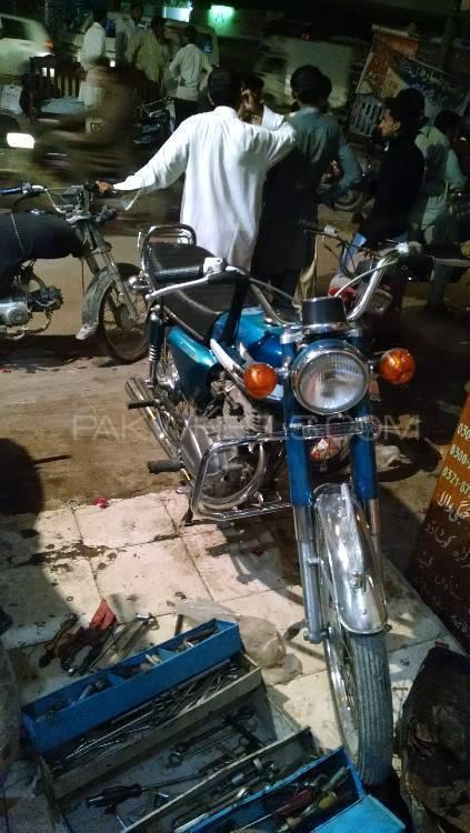 Honda Other - 1972  Image-1
