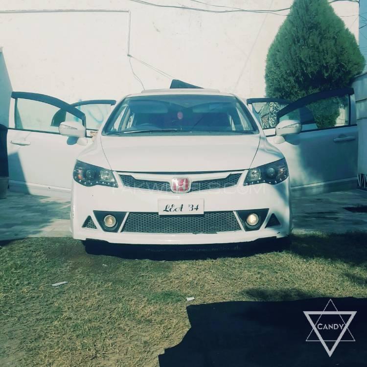 Honda Civic - 2006  Image-1