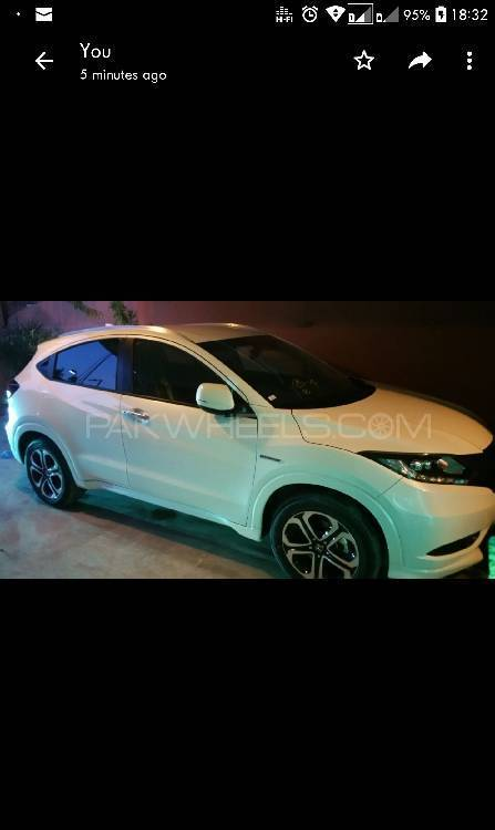 Honda Vezel - 2016 The Jewel Image-1