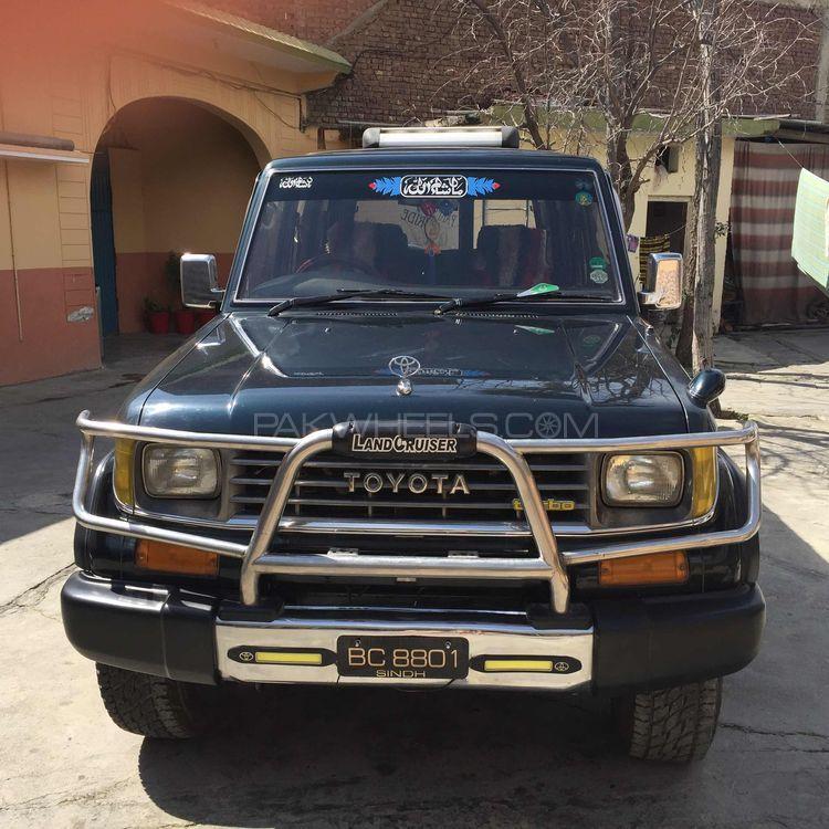 Toyota Prado - 1993 Ali Image-1