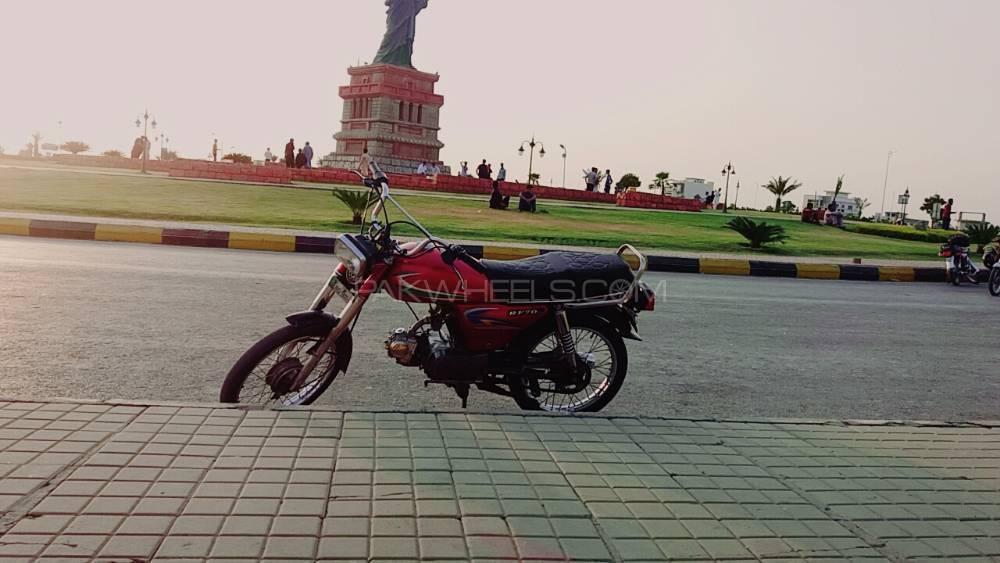Hero RF 70 - 2013  Image-1