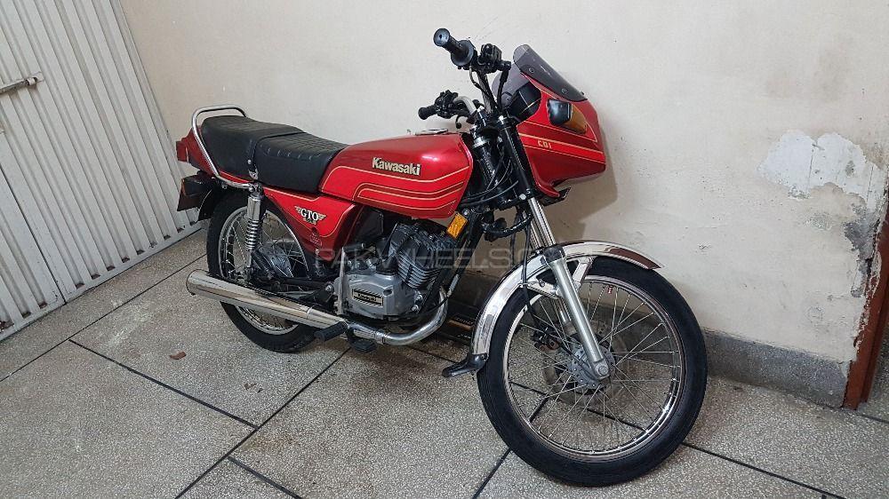 Kawasaki GTO - 1991  Image-1