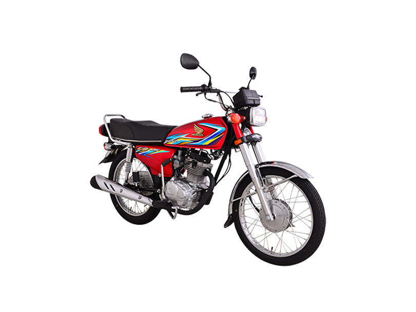 Honda Motorcycle  Price In Pakistan