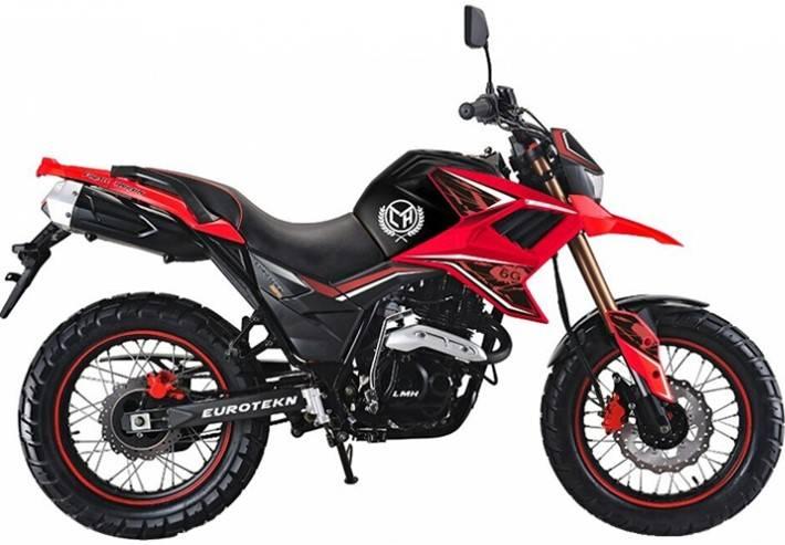 FUEGO TEKKEN 250 New Model 2020 Price in Pakistan