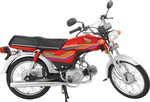 Honda CD 70 2017 Price in Pakistan, Overview and Pictures