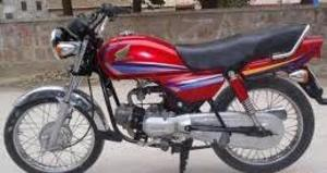 Honda CD-100 Overview & Price