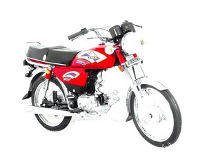 Eagle Vicky 70cc Overview & Price