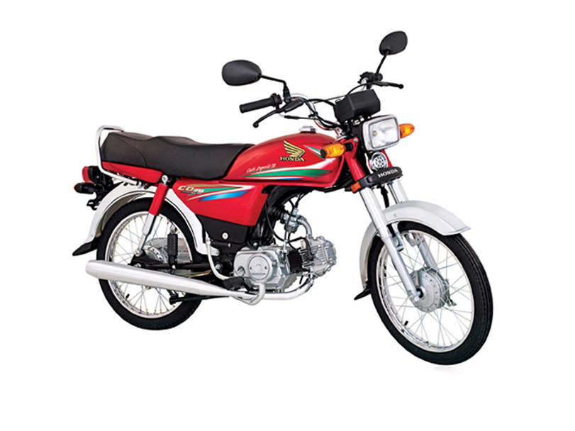 Honda CD 70 2017 Price in Pakistan, Specs, Features   PakWheels