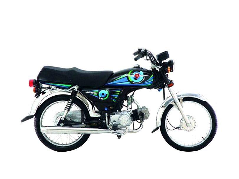 Metro Jeet 70 New Model 2020 Price in Pakistan