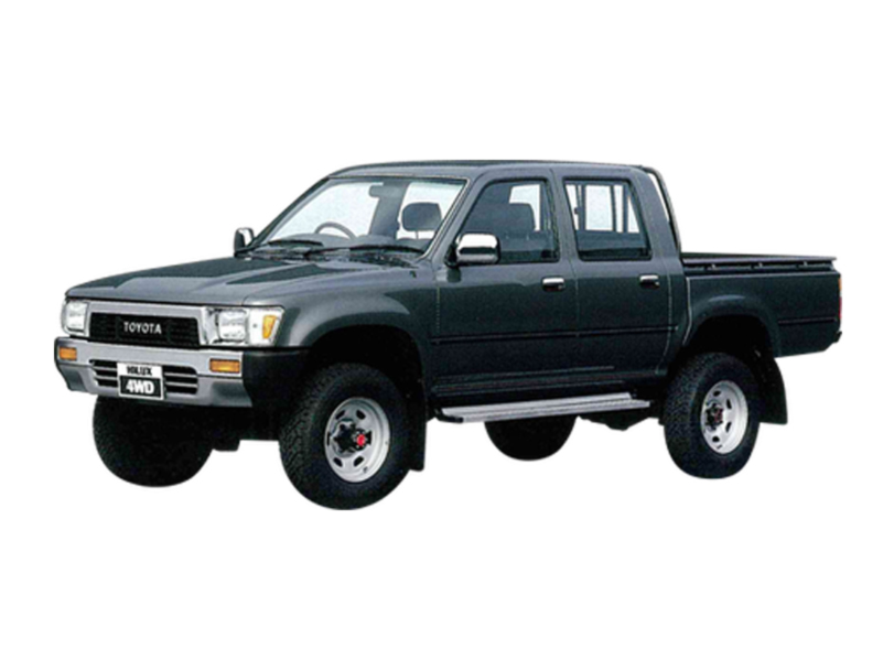 Toyota Hilux Price In Pakistan Pictures And Reviews