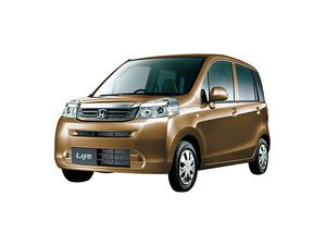 Honda Life Prices in Pakistan, Pictures and Reviews