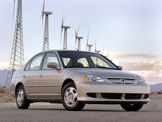 Honda Civic Hybrid 2005 Exterior Front End