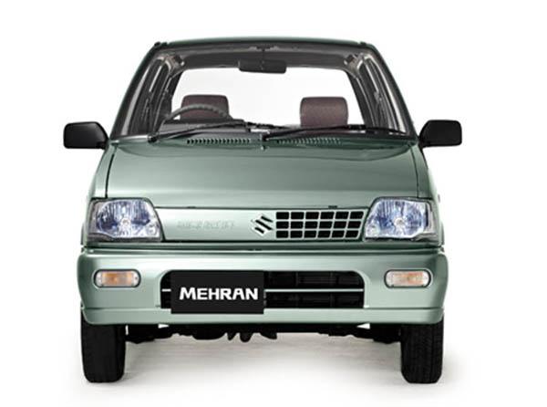 Suzuki Mehran Vxr Cng Specifications