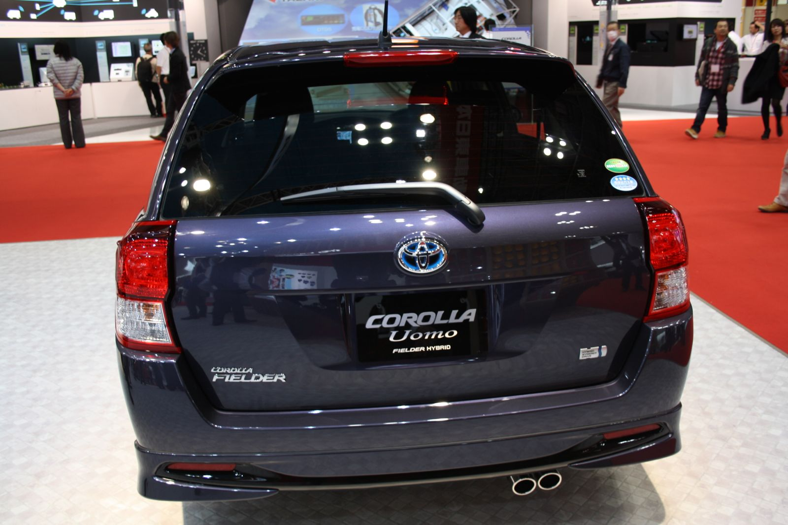 Toyota Corolla Fielder 2012 2017 Prices In Pakistan