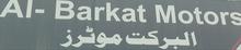 Al Barkat Motors