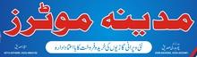 Al Madina Motors
