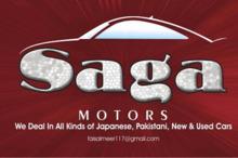Saga Motors