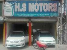 HS Motors