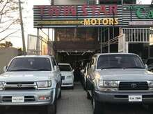 Twin Star Motors