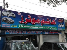 Chaudhry Motors