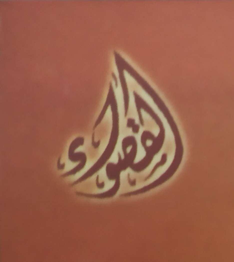 Al Qaswa Motors