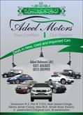Adeel Motors
