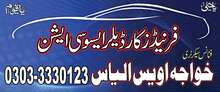 Khawaja Motors